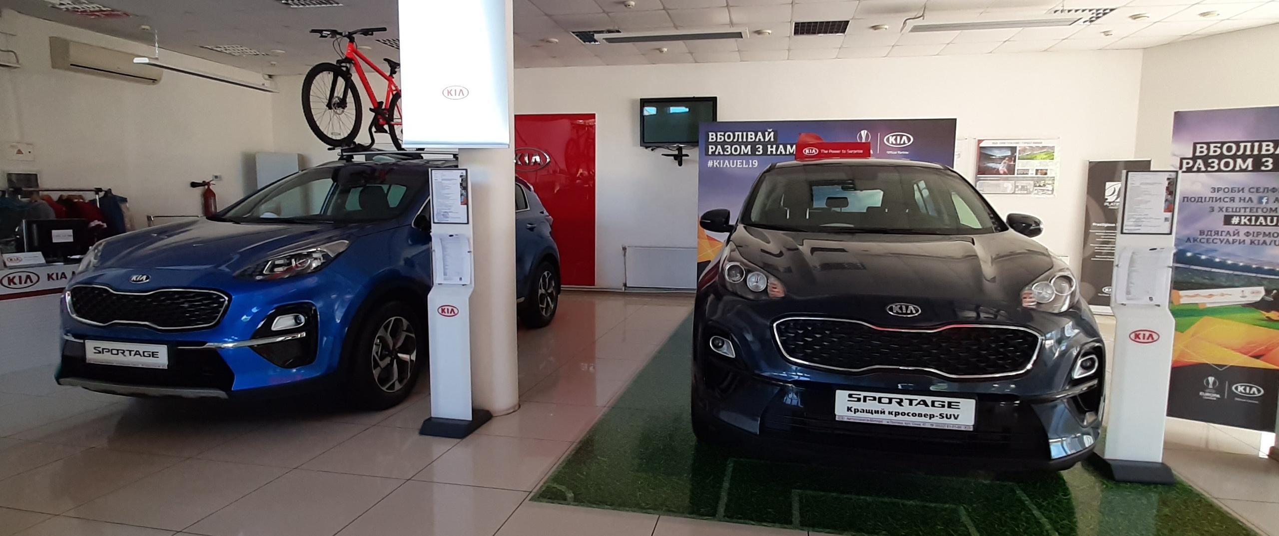 KIA на Сінній- офіційний дилер автомобілів KIA вже 10 років успішно працює в Полтаві