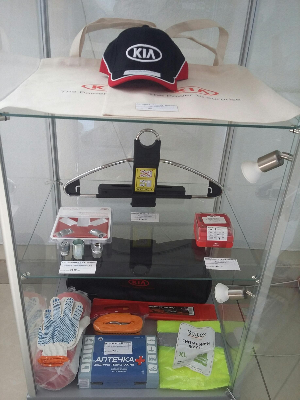 Додаткове обладнання на Ваш KIA